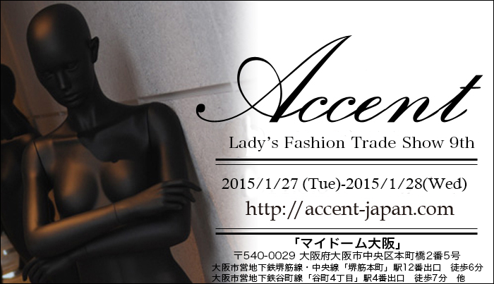 accent_9th_2