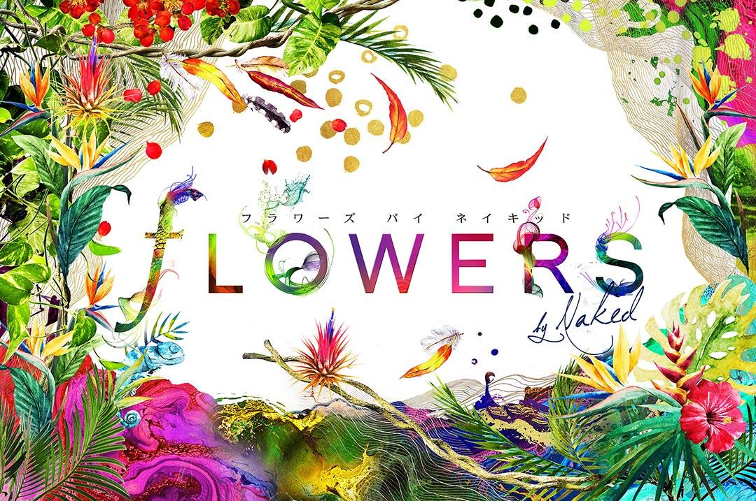 Flowers_webimage_0517