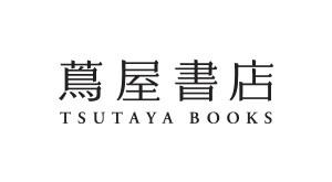 600-tsutaya